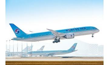 대한항공, 7년 만에 국내선 운임 평균 7% 올린다