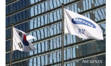 삼성전자, 포브스 선정 글로벌 기업 13위…중국은행 3곳 톱5 차지