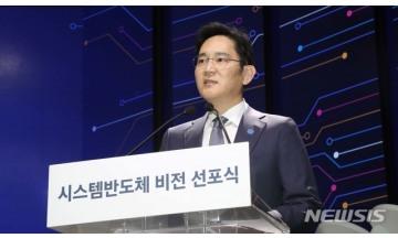 """이재용 부회장, 일본 NTT도코모·KDDI 본사 방문 """"5G 사업 협력 논의"""""""