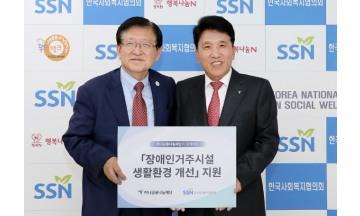 [포토뉴스] KEB하나은행, 국내 외국인 위한 '컬처뱅크 5호점' 오픈