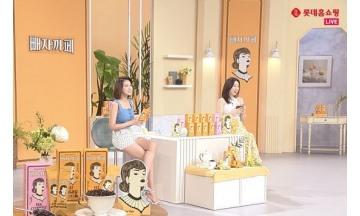 롯데홈쇼핑, 콜라겐 구미등 이색 뷰티푸드 '먹슬림' 집중 편성