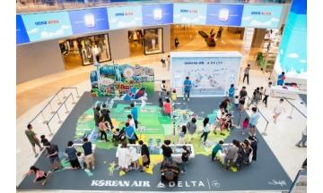 대한항공, 델타항공과 조인트벤처 1주년 기념 이벤트…경품 푸짐
