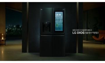 LG전자, 'LG DIOS 얼음정수기냉장고' 프리미엄 라이프 담은 영상 공개