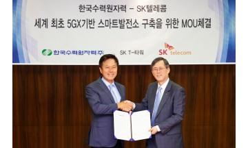 SK텔레콤-한국수력원자력 맞손…5G기반 스마트 발전소 구축 협약 체결
