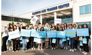 '대한항공 어디까지 가봤니?' 견학행사 개최…대한항공 SNS 회원 초청