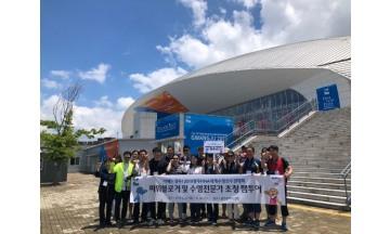 광주세계수영대회 조직위, 파워블로거·수영 전문인 초청 팸투어 실시