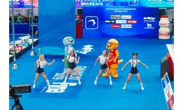 광주세계수영선수권대회, 경기시작 전 분위기 띄우는 각종 행사 진행