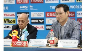 "FINA-조직위원회 공동 내외신 기자회견...""대회 성공 위한 필요충분조건 구비"""