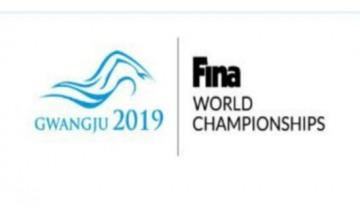 광주세계수영대회 조직위, 태풍'다나스'북상 대책 마련 나서