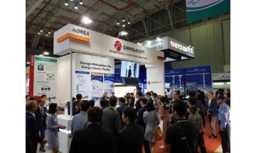 광주 에너지기업, 호치민 개최 '베트남-한국 스마트전력에너지전' 참여