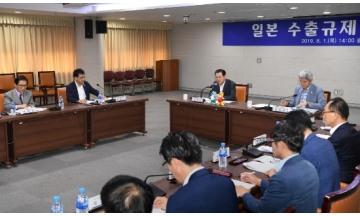 광주광역시, 일본 수출규제 긴급대책회의 열어...기업·유관기관과 대응책 논의