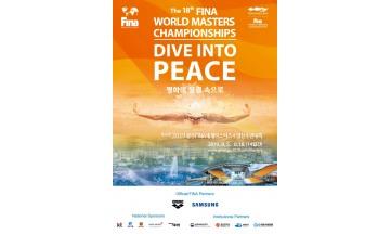 2019광주세계 마스터즈수영선수권대회 5일 개막...세계 수영 동호인 축제 시작