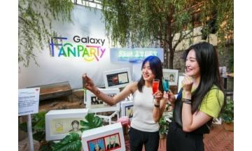 삼성전자, 갤럭시 노트10 5G 출시 기념 특별한 '팬 파티' 개최