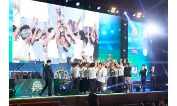 'FIFA 온라인 4' 전국 고교 대항전 '고등피파 올스타전' '팀 두치와뿌꾸' 우승
