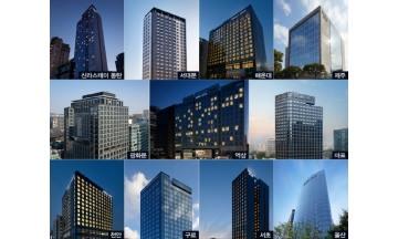 신라스테이, '2019 가을 여행주간' 맞아 국내관광 활성화 적극 동참