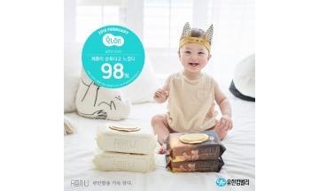 [한국소비자만족지수1위] 유아용품 아기물티슈 부분 릴리유 수상, Only 3가지 성분으로 구성