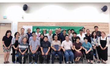 담양군, 마을리더 육성 프로그램 '마을리더 아카데미' 수료식 개최