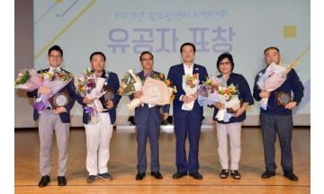 광주광역시, '지역사회보장협의체 지역대회' 개최