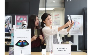 KT, 18일부터 갤럭시 폴드 5G 예약 진행…26일부터 개통
