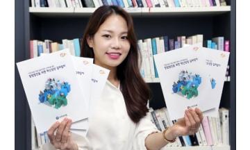 신한은행, '창업법인을 위한 혁신성장 길라잡이' 핸드북 발간…18일부터 영업점 안내