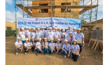 대한항공, 델타항공과 LA에서 '사랑의 집 짓기' 봉사활동 시행