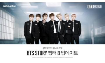 넷마블, 'BTS월드' 두 번째 공식 업데이트 실시
