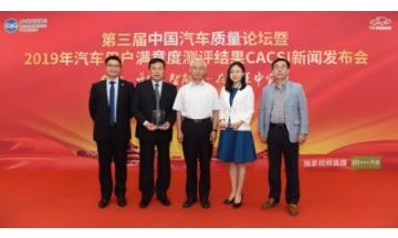 현대자동차, 중국 정비 만족도 6년 연속 1위 달성