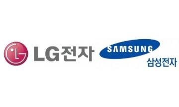LG전자, 공정위에 삼성 QLED TV '표시광고법 위반' 혐의로 신고