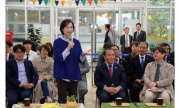 광주시교육청‧교육부, 제5회 미래교육위 현장 간담회 개최