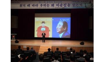 광주광역시, '제11회 공직자 혁신교육' 개최...김종대 전 헌법재판관 초청 특강