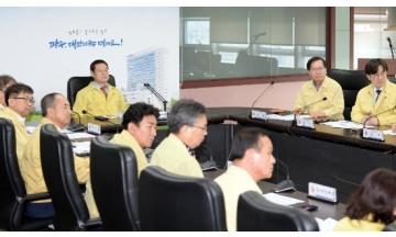 광주광역시, 태풍 '타파' 대비 비상대응체제 돌입...특보 발효시 즉각 대응 당부