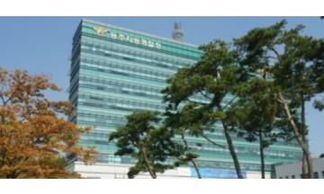 광주경찰청, '전화금융사기 근절 및 집중홍보' 위한 간담회 개최