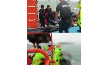 완도해경, 태풍 속 고속보트이용 70대 응급환자 2명 긴급이송