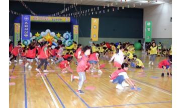 포스코건설, 지역어린이들과 함께한 가을운동회 개최