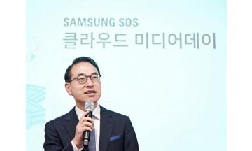 가트너 '삼성SDS 클라우드' 글로벌 Top10 사업자 인정