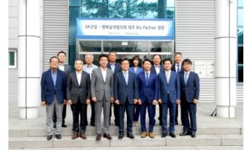 SK건설, 비즈파트너사와 동반성장 간담회 개최