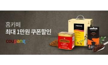 쿠팡, '커피∙원두∙차' 카테고리 개편