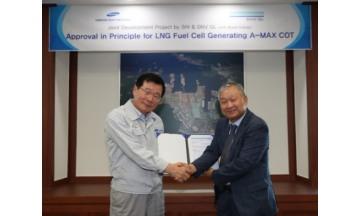 삼성중공업, 세계 최초 연료전지 원유운반선 기본승인 획득