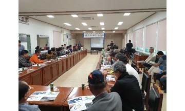 영광군, '백수 해안노을관광지 지정·조성계획 용역' 주민설명회 개최