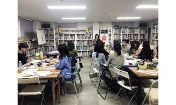 광주서부교육청, '그림책으로 아이들 마음 열기 연수' 운영