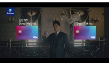 신한카드, '초능력 가족' 광고 영상 유튜브 조회수 1천만 돌파