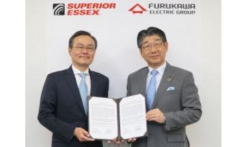 LS, 후루카와 글로벌 권선 사업 위한 합작사(JV) 설립