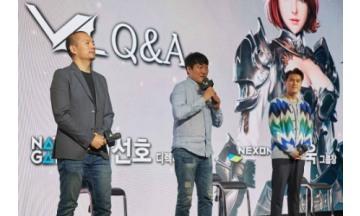 넥슨, 모바일 신작 'V4' 프리미엄 쇼케이스 개최