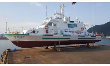 해남군, 다목적 어업지도선 '땅끝 희망호' 진수...수산업무 지도단속 탄력 기대