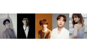 배가본드 OST, 좋은 가수들로 라인업 완성