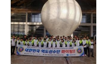 완도군청 역도실업팀, 2019아시아 유소년·주니어 역도선수권대회 출전