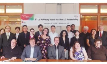 LG전자, 장애인 접근성 높이기 위한 이해관계자 자문회의 개최