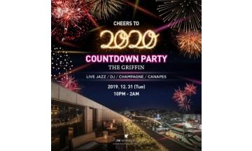JW 메리어트 동대문, 특별한 카운트다운 파티! 더 그리핀 '치얼스 투 2020!' 선봬