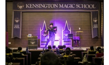 켄싱턴호텔앤리조트, 3개 지점 마법학교 프로그램 운영