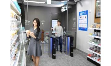 GS25, 최첨단 AI기반 미래형 편의점 오픈